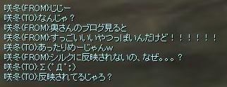 失敬な!.JPG