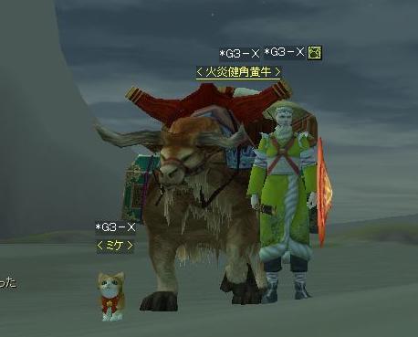 牛!.JPG